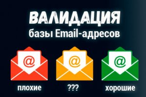 База данных адресов игроков казино e-mail играть ведьма в карты